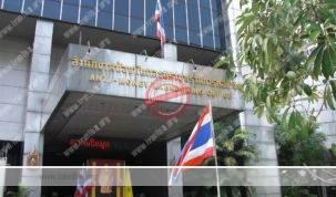 صرافی تایلند صراف بانکوک ایرانیان مقیم تایلند اخبار تایلند